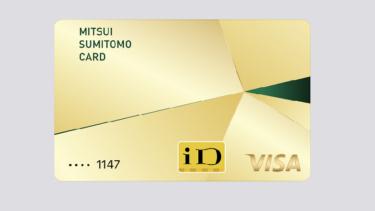 ApplePayでVISAカードが利用可能になったが知名度向上は課題