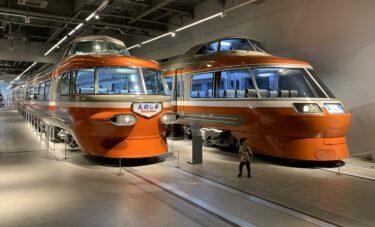 小田急電鉄のロマンスカーミュージアムを訪問